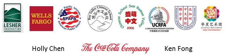 Sponsors Grouped